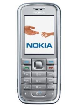 Програмку голосовое управление на телефон