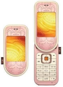 Как мобильную програмку на телефон нокиа